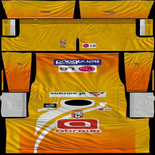 D70cc Mat G Kits Botola FIFA 08