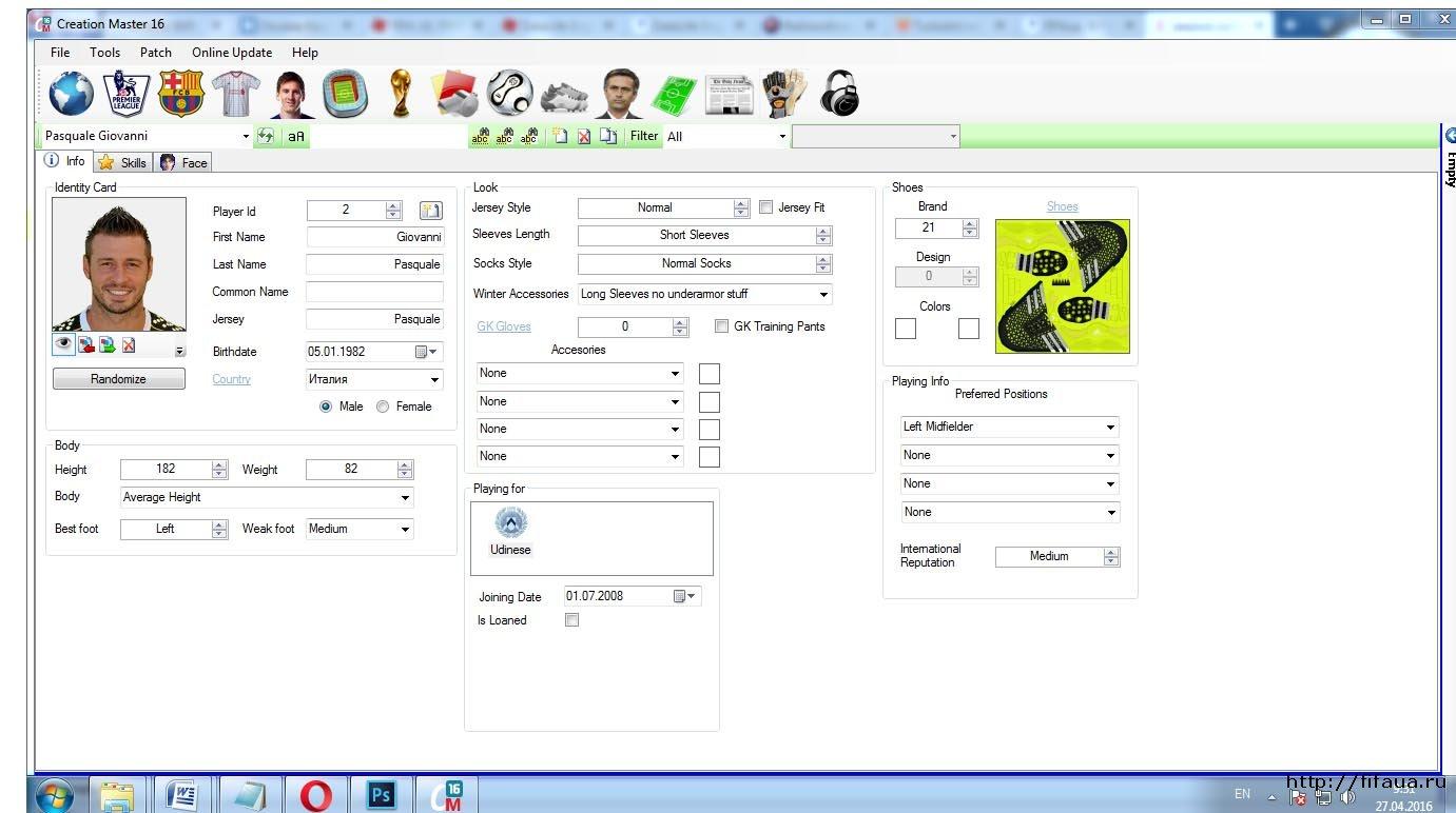 CM 16 V2 Software Creation Master 16 V2