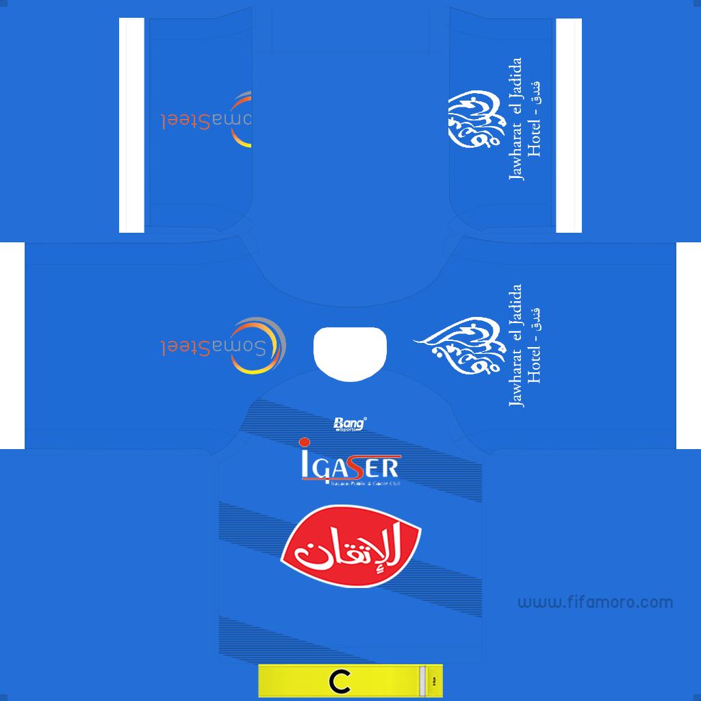 RCAZ Third Kits Kits 8211 CR Khemis Zemamra 8211 19 20